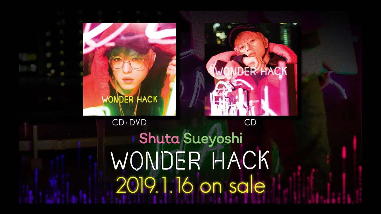 Shuta Sueyoshi 2ndアルバム「WONDER HACK 」収録「HACK」