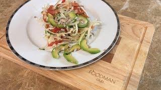 Овощной салат с авокадо: рецепт от Foodman.club