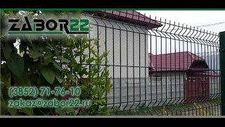 Сетчатое ограждение GARDIS 3D от компании ЗАБОР22(, 2014-09-21T15:31:50.000Z)