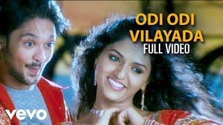 Masilamani - Odi Odi Vilayada Video | Nakul, Sunaina | D. Imman