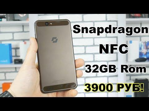 УЛЁТНЫЙ смартфон за 55$ с NFC - УГРОЗА XIAOMI?