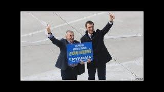 видео В Украину зашла еще одна европейская авиакомпания