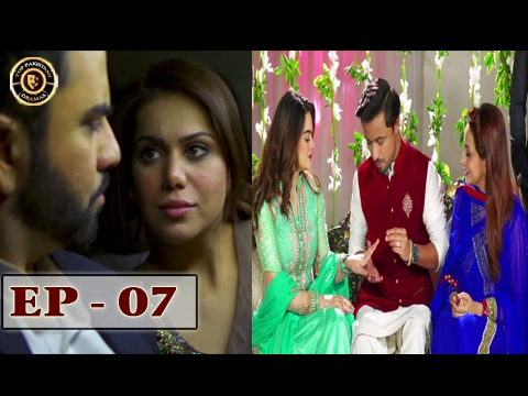 Sun yaara - Episode 07 - 13th February 2017 - ARY Digital To