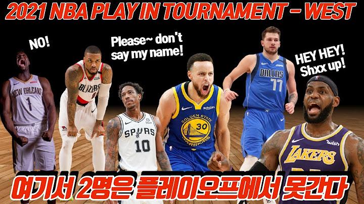 『조현일의 'NBA PLAY IN TOURNAMENT' 서부 지구 프리뷰』 이들 중 2명은 PO 못간다고 전해라~