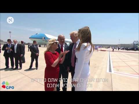 שרה נתניהו מספרת למלניה טראמפ מי אוהב אותם בישראל ומי לא