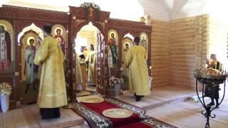 Освящение Храма в Саранске(, 2015-06-25T12:21:54.000Z)