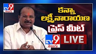 BJP Kanna Lakshminarayana Press Meet LIVE