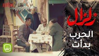 #زلزال | محمد حربي يبدأ المعركة مع خليل والسلاح