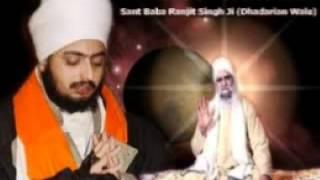 Asa Dee Vaar (Complete) - Sant Baba Ranjit Singh ji (Dhadrian Wale)