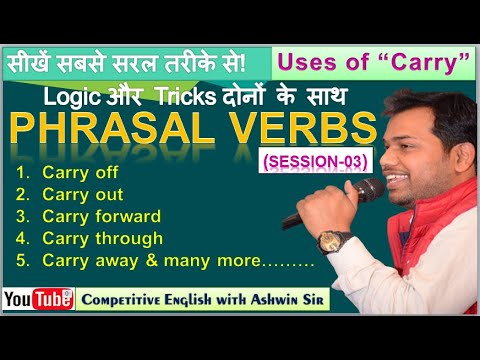 Phrasal Verbs Session-03 | Use of 'Carry' | By Ashwin Sir