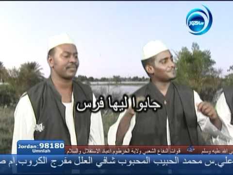 مديح فرقة الصحوة mp3