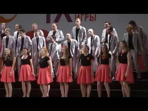 World Choir Games 2016 - Champions Concert Pop Choirs (C25) - Nizhny Novgorod State University Choir