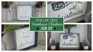 DIY DOLLAR TREE FARMHOUSE CHRISTMAS SIGN 2019