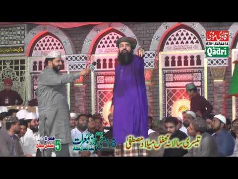 mufti jamal ud din baghdadi 2017 big challenge