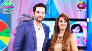 Ek Nayi Subah with Farah - Mikaal Zulfiqar - 4 Oct 2017 - A Plus