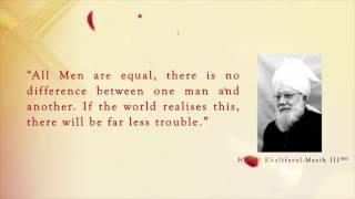 Khilafat Day 2017: Khalifatul Masih III (ra)