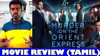 Murder on the Orient Express review | Tamil |  Dreamworld