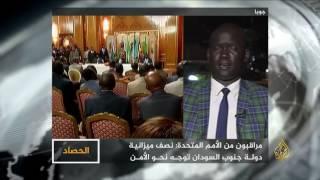 الحصاد- حكومة جنوب السودان ومسؤولية المجاعة