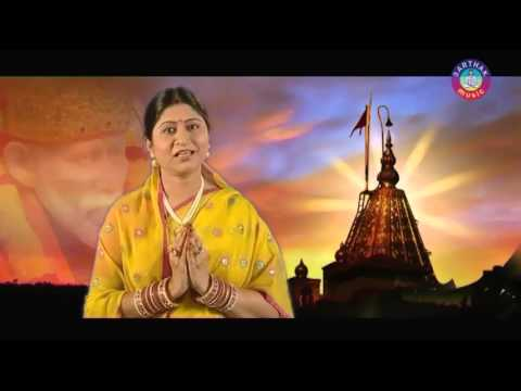 Oriya Sai Baba Bhajan | SAI BHAGABAN | Hindi Devotional Song | Full HD VIDEO Song | Sidharth TV