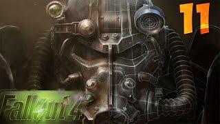 Fallout 4 Прохождение - Часть 11 Первый Шаг, Зачистка Цеха по Сборке Машин Корвега