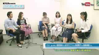 gra-DOLL(グラドール)から浜田翔子、はまだこう、成田梨紗、稲森美優さ...