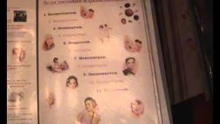 """Обучение Ирины Клиндуховой """"Привлечение"""", часть 5"""