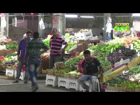 High vegetable prices at Qatar