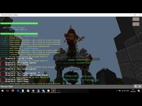 Cristalix PE Update! Music in Hub!