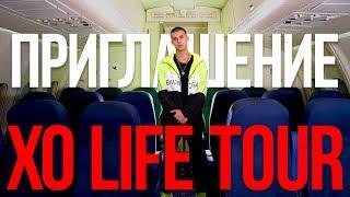 Смотреть клип Tim - Летим