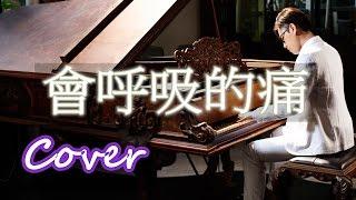 鋼琴/純音樂