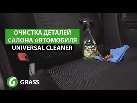 Очиститель салона | Universal Cleaner