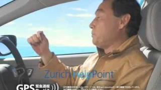 チューリッヒ 友だちに教えたい編 松木里菜 動画 28