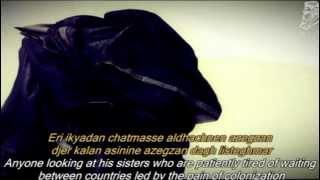 Tamikrest ~ Tissnant in chatma nine ~ with lyrics/subtitle
