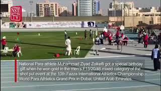 Ziyad strikes gold at World Para GP