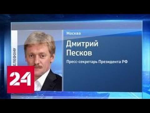 ДНР вернула под контроль Авдеевку