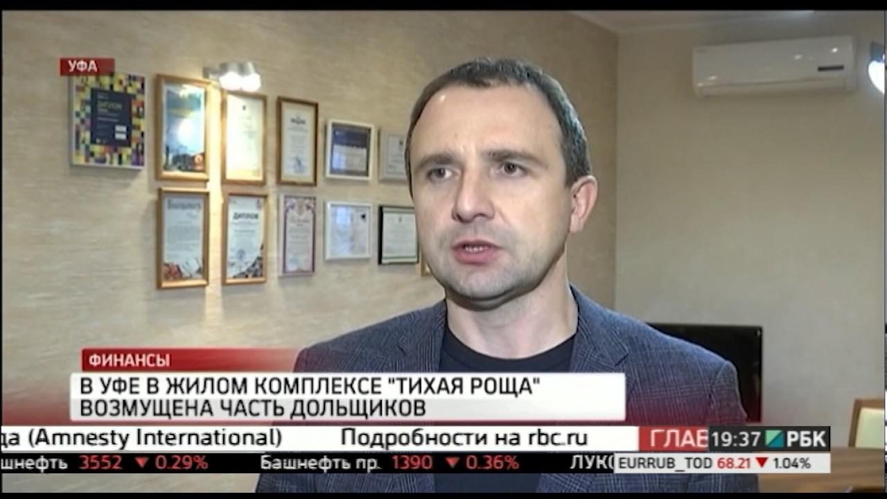 Иглино, Уфа, Башкирия, продается отличный дом, Эксперт, 100 кв.м .