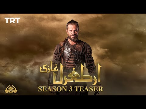 Ertugrul Ghazi Urdu | Teaser | Season 3