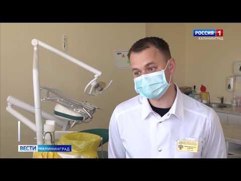Стоматологи городской поликлиники стали оказывать помощь маломобильным калининградцам прямо на дому