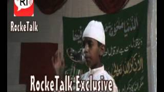 Namaz ke zariye Mushkil asaan Speech by Mohammad Azeem  Jalsa Sambhal