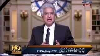 بالفيديو| الإبراشي: موقف مصر من سوريا