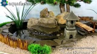 видео Комнатные зимние сады: мини-сад с кувшином и декоративными фонтанами
