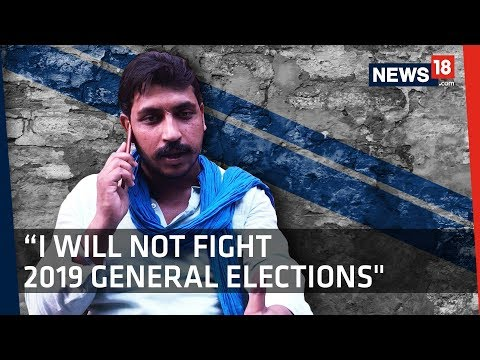 Bhim Army's Chandrashekhar Azad Won't Contest 2019 Polls