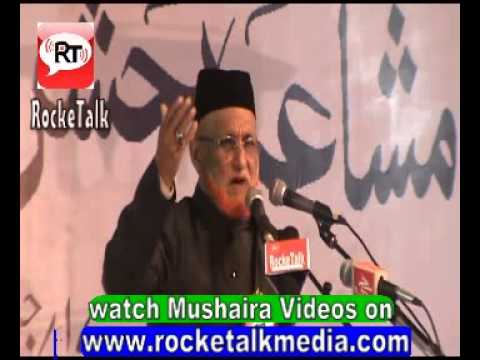 Khuch Tumhare Siwa Pasand Nahi Ghazal by Haq Kanpuri Lal Qila Mushaira 2014