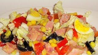 Салат с Ветчиной и Перепелиными Яйцами кулинарный видео рецепт