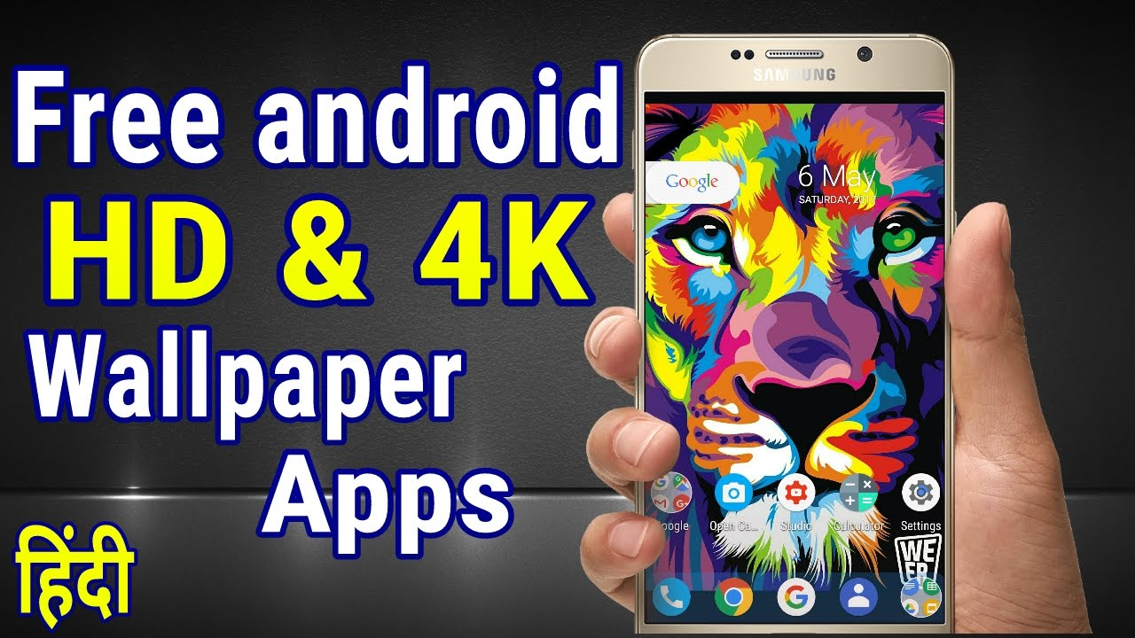 Best Android Mobile Wallpaper Apps of May 2017 Top 5