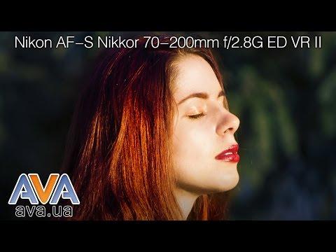 Обзор объектива Nikon 70-200mm AF-S f/2.8G ED VR II Nikkor