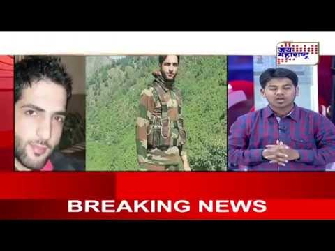 Clashes After Terrorist Burhan Wani's Killing In Kashmir