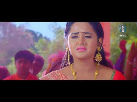 Main Sehra Bandh Ke AaungaKhesari Lal Yadav, Kajal Raghwani2017