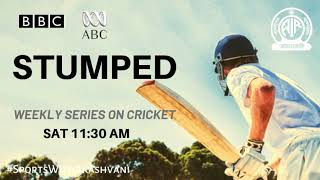 India's shock World Cup semi-final exit at the hands of New Zealand | Stumped | BBC | ABC | AIR