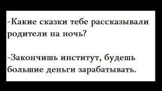 Целевая аудитория MLM - Аркадий Шаров
